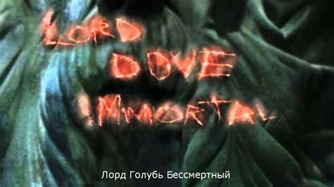 I am Lord Voldemort - Anagrams (Russian Sub) - YouTube
