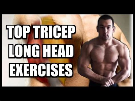 Top 5 Tricep Long Head Exercises For Thicker Arms - YouTube