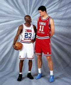 Yao Ming - Age, Bio, Faces and Birthday